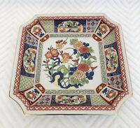 VTG Japanese Gilded Floral Imari Hexagon Shape Porcelain Dish Bowl Trinket Dish