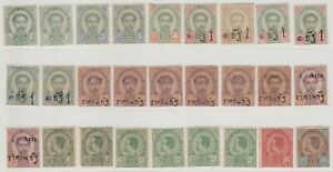 Siam Thailand Group of King Rama V 2nd – 3rd Issue Mint/Unused