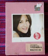 Rachel Liang ( 梁文音 ) ~ Love Poem ( Malaysia Press ) Cd