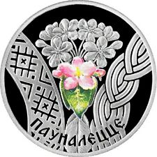 Belarus / Weißrussland - 20 Rubles The age of majority