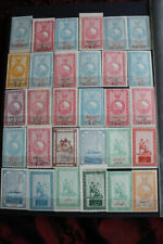 1PERSIA FISCAL REVENUE STAMPS in perfect MNH condition.
