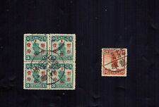 China Junk stamps block of 4 & single nice cancellation used