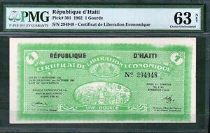 Haiti P-79pp 1 Gourde Progressive Proof 1887 P-79pp PMG AU 50 Rare     Lot Descr