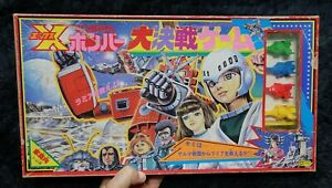 X BOMBER STAR FLEET BOMBER X BOARD GAME VINTAGE GAME JAPAN
