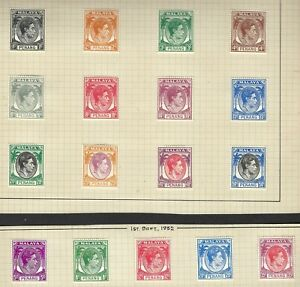 MALAYA PENANG 1949-1952 SG3-19 - SET MINT HINGED MH