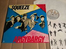 SQUEEZE - ARGYBARGY - LP - EUROPE / HOLLAND 1980 - OIS