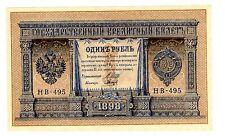 Russia ... P-15 ... 1 Ruble ... 1898(1945) ... *UNC*