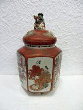 Ancienne potiche japonaise, imari