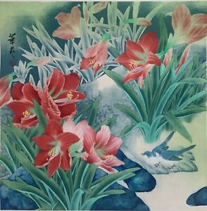 Asian Art - Authentic Signed Chinese Painting on Rice Paper 45cm x 44cm