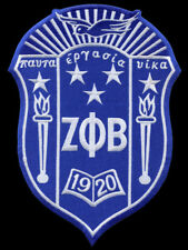 Zeta Phi Beta Sorority Emblem- 5 Inches-New!