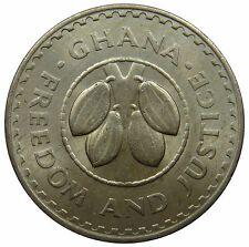 (E45) - Ghana - 20 Pesewas 1967 - Kakao Cacao - UNC - KM# 17
