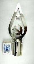 USSR Vintage Soviet flag tip Hammer and Sickle Flag Metal Banner Topper Russian