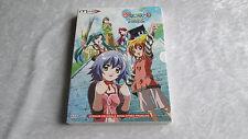 Coffret DVD Manga Japonais / YUMERIA intégrale VOSTFR ZONE 2 Pal