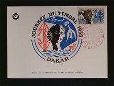 AOF MK 1958 JOURNEE TIMBRE DAKAR MAXIMUMKARTE CARTE MAXIMUM CARD MC CM c7004