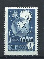 Russie N°4516** (MNH) 1978 - Espace