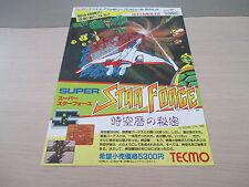 >> SUPER STAR FORCE SHOOT FAMICOM NES ORIGINAL JAPAN HANDBILL FLYER CHIRASHI! <<