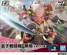 Sakura Wars SPIRICLE STRIKER MUGEN (Sakura Amamiya) HG 1/24 Bandai Model Kit