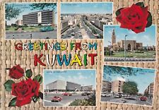 Kuwait - Squares & Multiple Views old Vintage Post card used stamp 1960s