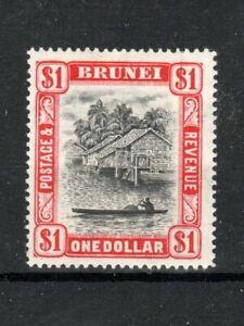 Brunei 1947-51 $1 View on Brunei River MLH
