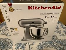 KitchenAid KSM150PSMC Artisan Series 5-Qt. Stand Mixer with Pouring Shield