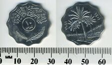 Iraq 1981 (1401) - 10 Fils Stainless Steel Coin - Palm trees divide dates