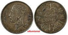 Iraq Ghazi I (1933-1939) Silver 50 Fils 1938/AH1357 Choice XF .Toned  KM# 104