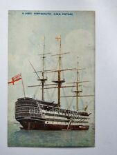 NAVE ship HMS VICTORY Portsmouth Royal Navy veliero old postcard 34301