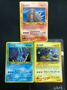 Entei Raikou Suicune Japanese Pokemon Card SEE OTHER AUCTION GG06