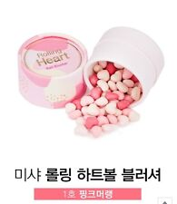 MISSHA ROLLING HEART BALL BLUSHER - 01 PINK MERINGUE