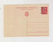 MONTENEGRO WW II,KOTOR locals ,GERMANY,postal stationery,2 lit missplaced ovpt
