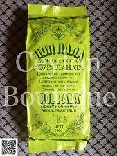 Mlesna Polpala Pure Ceylon Herbal Tea 100g Health Drink - (Aerva lanata)