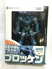 NEW Revoltech No.041 Mobile Police Patlabor Type-7 Brocken Figure Sealed Import