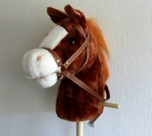 NEW Kids Hobby Horse with Galloping, Neighing, and Snorting Sounds Childrens Toy