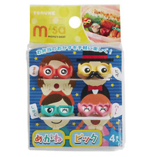 Glasses food picks for Bento Lunch Box 4pcs