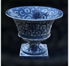 More details for wine cooler, centrepiece, fruit bowl, decorated ironstone.