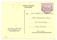 DUTCH INDIES 1936-6-18 CARD DIENST PTT RADIO DIENST SPEC TARIEF 10 Ct. TO NY