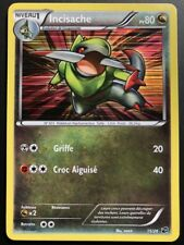 Carte Pokemon INCISACHE 15/20 Holo Promo Coffre des Dragons FR NEUF