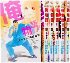 ORE MONOGATARI MY LOVE STORY ARUKO MANGA SET 1-6 JAPANESE COMIC BOOK F/S