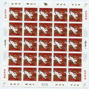 Weeda Canada 2416 VF mint NH sheet of 25, 2011 Lunar Year of the Rabbit CV$49.30