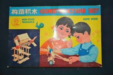 Japanese construction set 50's ! Vintage Lovely condition