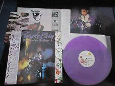 Prince Purple Rain Japan 1st Press Purple Vinyl LP OBI Poster with Promo Poster