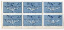 1185 U.S. Naval Aviation Issue 4 Cent 1961 Postage Stamp OG NH
