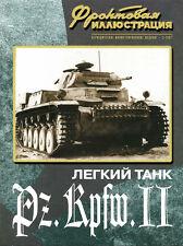 FRI-200703 Frontline Illustrations series. Pz.Kpfw.II German WW2 Light Tank