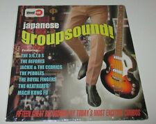 JAPANESE GROUPSOUND ! : Various Artist Comp / BLOOD RED VINYL LP !!