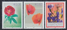 Kosovo 2005 Flowers - Native flora, MNH