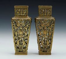 ANTIQUE RETICULATED BRASS VASES WITH WINGED ANGELS 19TH C.