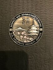 Diplomatic Security Service Tokyo Olympic Protective Detail Team Challenge Coin