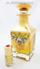 3ml Oudh White (Abyat) by Al Haramain - Traditional Arabian Perfume Oil/Attar