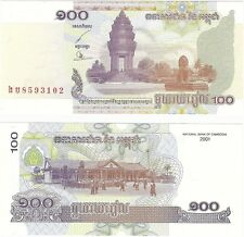 2 x Cambodia 100 Riels 2001 P-53a NEUF UNC Banknote Lot - 2 pcs