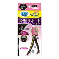 Dr. Scholl Japan Medi Qtto Body Shape 3D Pelvis Support Pantyhoses, L-size